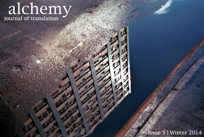 alchemy5